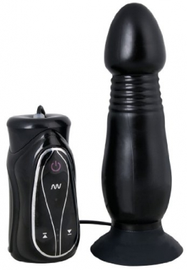 Anal Pusher Plug M. Vibration, 1er Pack (1 X 1 Stück) - 1